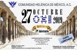 """Invitación y Programa:Fiesta del """"OXI"""" 2019"""