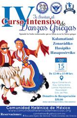 IV Curso Intensivo de Danzas Griegas