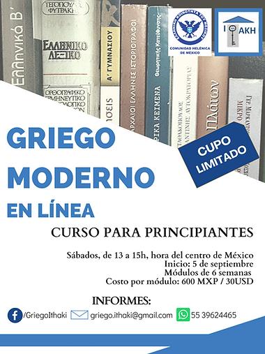 curso_sabatino_en_línea.png