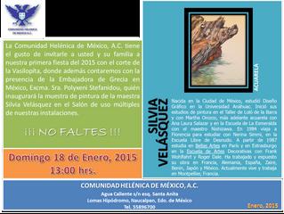 """Invitaciones: Corte de Vasilópita y Exposición """"Acuarela"""" por Silvia Vázquez"""