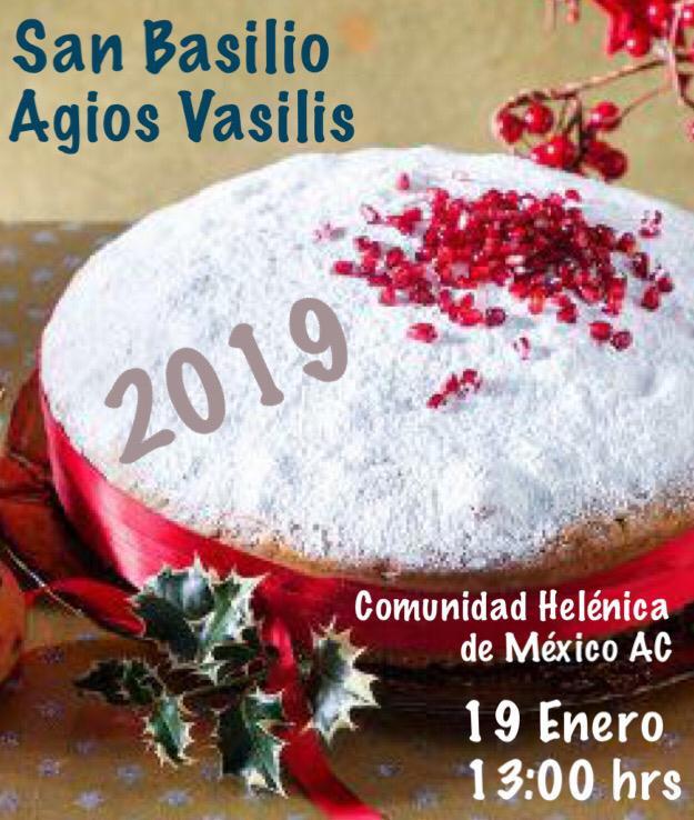 Vasilópita 2019