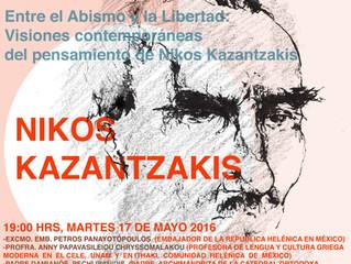 Entre el Abismo y la Libertad: Visiones contemporáneas del pensamiento de Nikos Kazantzakis (invitac