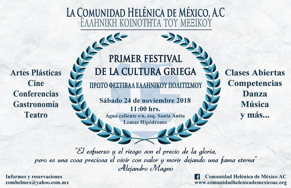 Primer Festival de la Cultura Helénica