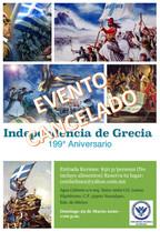 EVENTO CANCELADO: Independencia de Grecia (199° Aniversario)