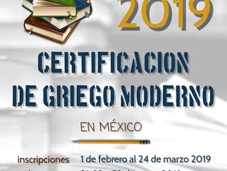 Certificación de griego moderno 2019