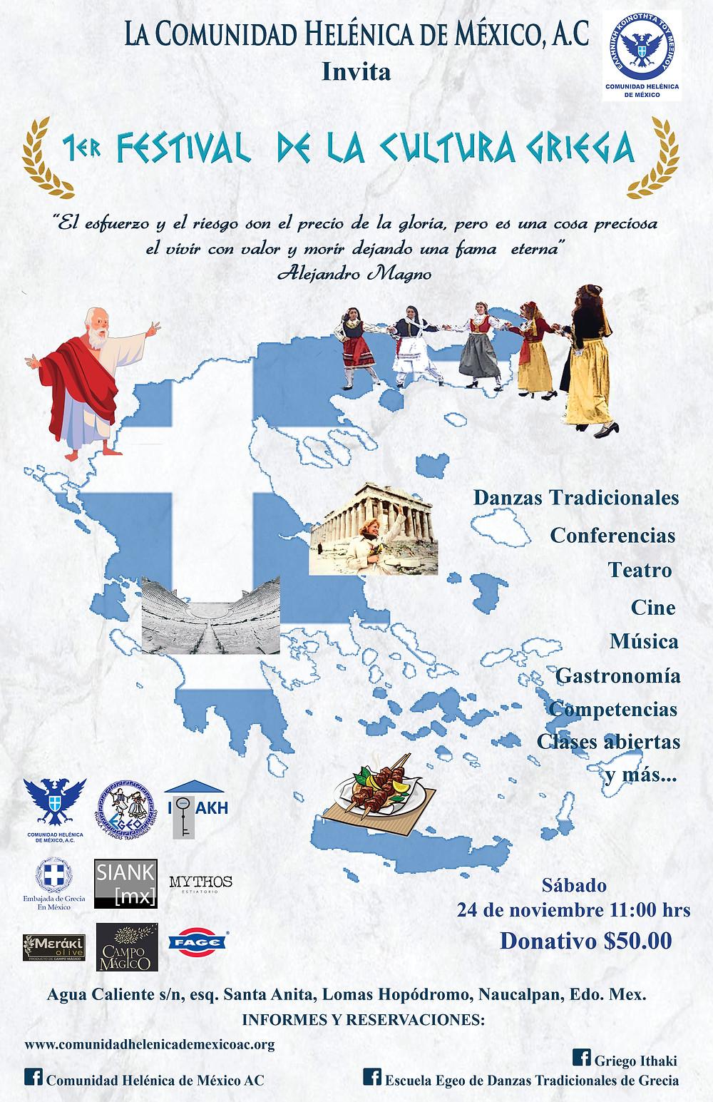 Πρώτο Ελληνικό Πολιτιστικό Φεστιβάλ στην Ελληνική Κοινότητα Μεξικού
