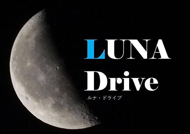LunaDrive.jpg