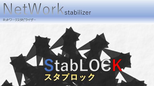 stablock.png