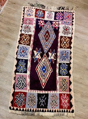 Tapis vintage Azilal en laine, Maroc