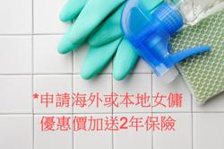 Cleaning%20Equipment_edited.jpg
