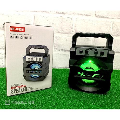 Bluetooth Hoparlör Kablosuz Taşınabilir Ses Bombası FM/Radyo USB