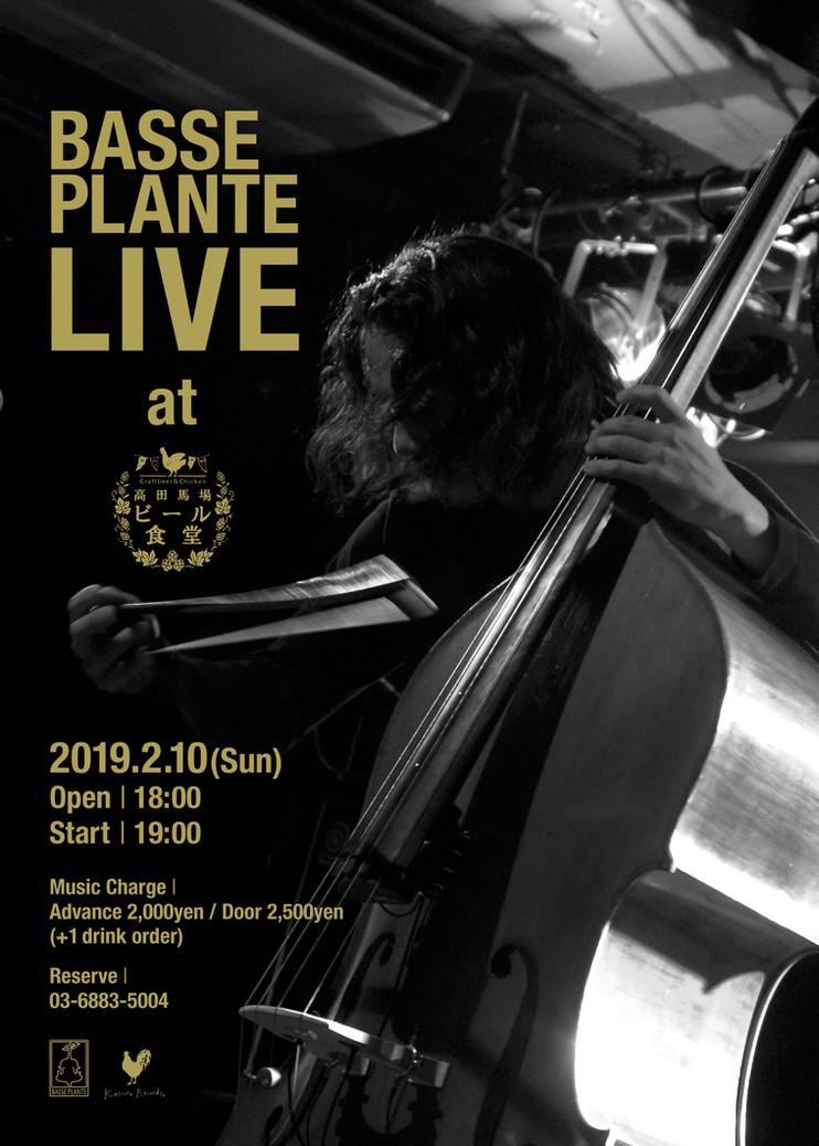 2019.2.10.sat|LIVE@高田馬場ビール食堂