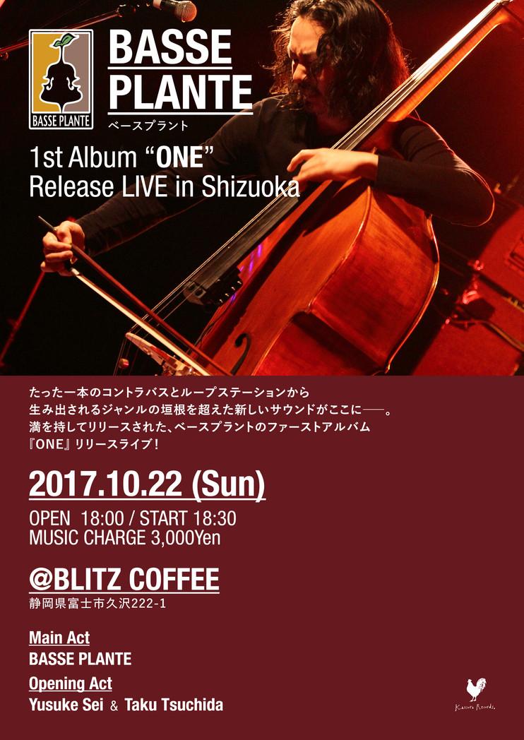 "2017.10.22.SUN| BASSE PLANTE 1st Album ""ONE"" Release LIVE in 静岡"