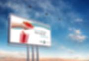 Caribou Billboard Ad Mockup.jpg