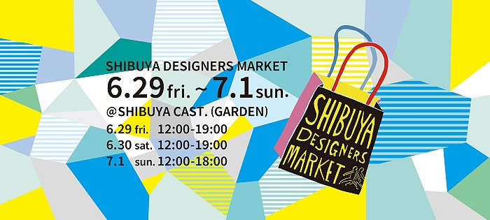 2018.7.1.sun|LIVE@SHIBUYA DESIGNERS MARKET