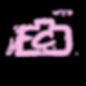 Photo Logo.png
