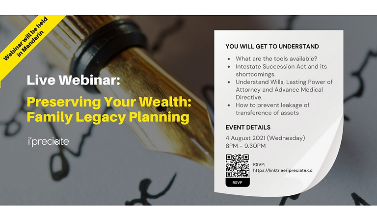 Preserving Your Wealth: Family Legacy Planning (家庭遗产规划)