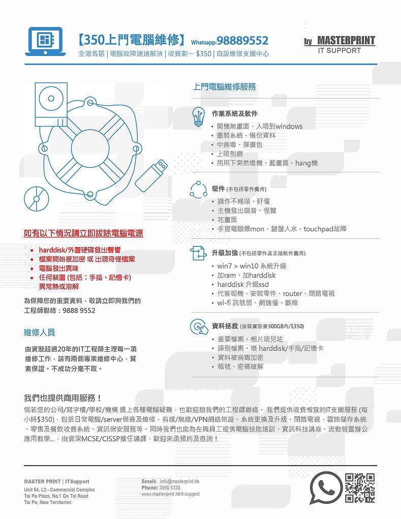 Design of Namecard.jpg