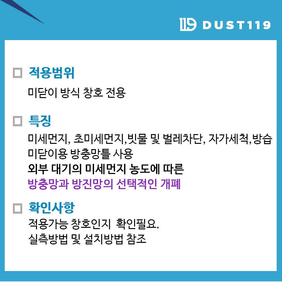 dust119-디제로2-결합망-특징.jpg