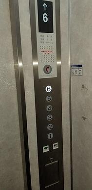 エレベーター検査