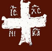 holy cross sm.jpg