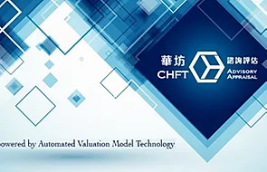 CHFT and Agility Partners Partnership Announcement cum Automated Valuation Model Technology Launch
