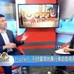 『中環說』認識PropTech「房地產金融」 part 1 @盧銘恩