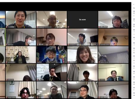 50人でオンライン会議をやってみました