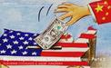 Bipolarização Mundial: As eleições americanas