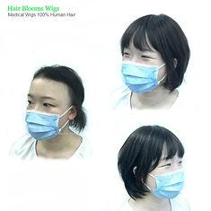 醫療假髮, 香港假髮, 髮片, 香港假髮專門店 Hair Blooms Wigs hairpiece, wig shop HK