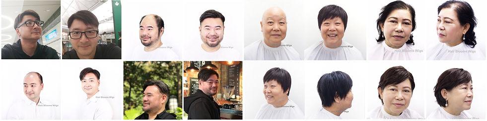 Hair Blooms Wigs 真髮醫療假髮及髮片專門店