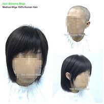 Hair Blooms Wigs, full wig for cancer hair loss, Hong Kong Causeway Bay, 真髮假髮, 醫療假髮, 女士髮片, 遮掩白髮, 脫髮, 頭髮稀疏, 癌症脫髮, 香港, 銅鑼灣