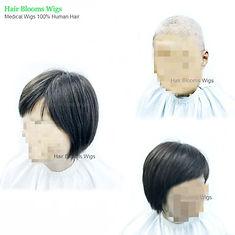 hair blooms wigs, medical wig, 醫療假髮, 真髮假髮