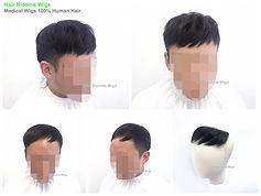 Hair Blooms Wigs 真髮醫療假髮及髮片 @ 香港銅鑼灣 medical wig shop Causeway Bay Hong Kong