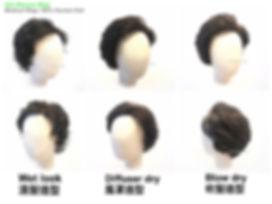 Hair Blooms Wigs, Hong Kong, curly hair wig, 香港, 醫療假髮, 假髮, 捲髮, 曲髮