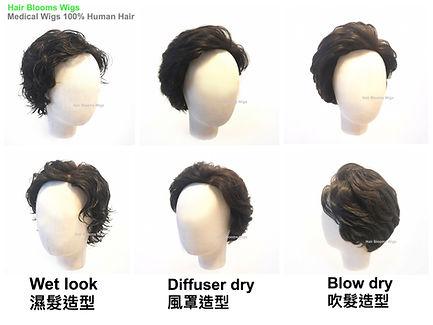 Hair Blooms Wigs curly hair wig