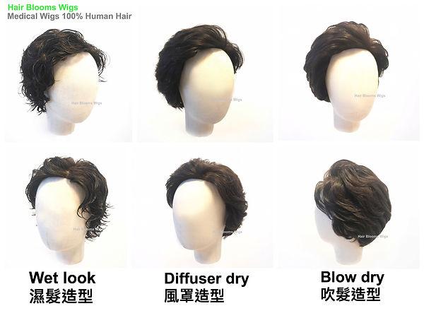Hair Blooms Wigs, Hong Kong, HK, Causeway Bay, Curly hair wig, medical wig, 白戈香港, 男士脫髮, 髮片, 醫療假髮, 真髮假髮, men's human hair hairpiece toupee for hair loss 假髮, 捲髮, 曲髮 髮片, 銅鑼灣, 香港