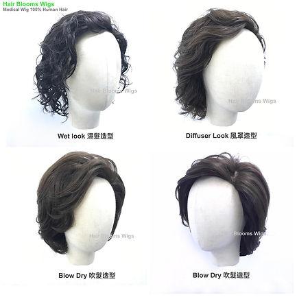 Hair Blooms Wigs, curly hair wig, 曲髮假髮, 捲髮假髮