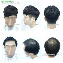 Hair Blooms Wigs, 假髮, 真髮醫療假髮, 脫髮髮片, hairpiec, medical wig, hair loss, hong kong, causeway bay, 香港, 銅鑼灣