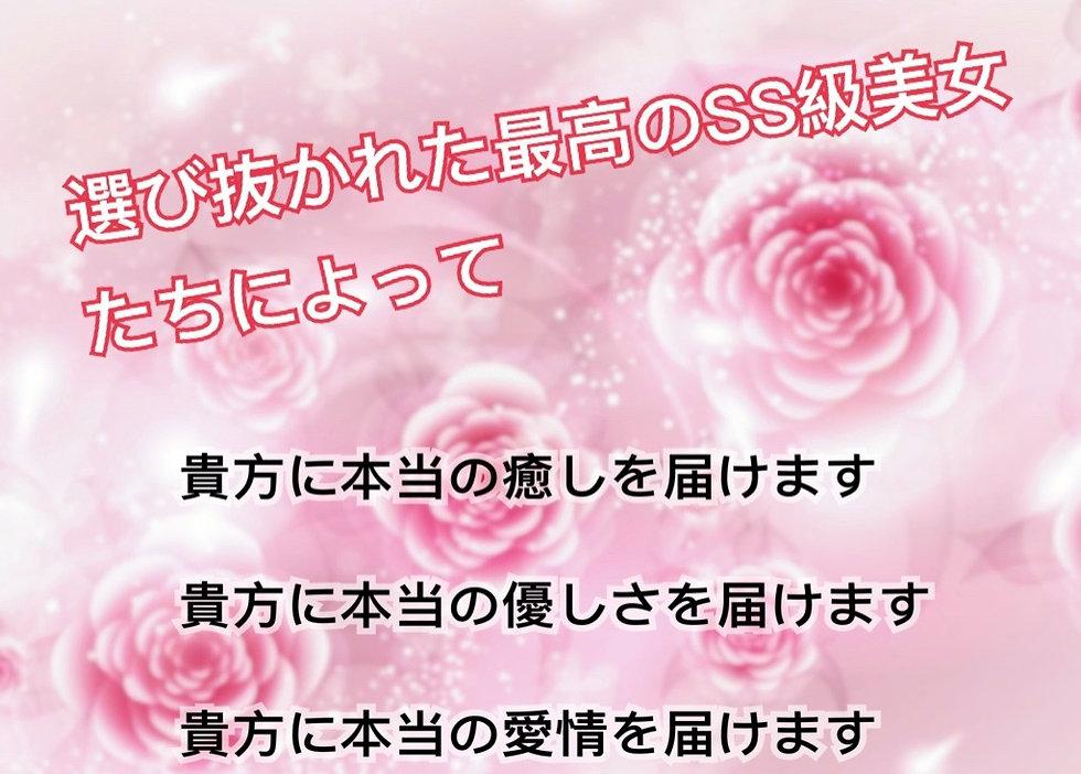IMG_E2610_edited.jpg