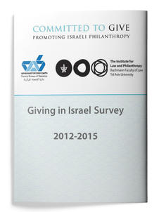 Giving in Israel survey, 2012-2015 - ppt