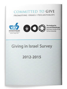 Giving in Israel survey 2012 - 2015