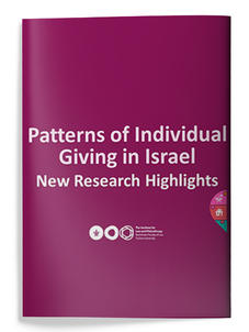 Patterns of Individual Giving in Israel 2016