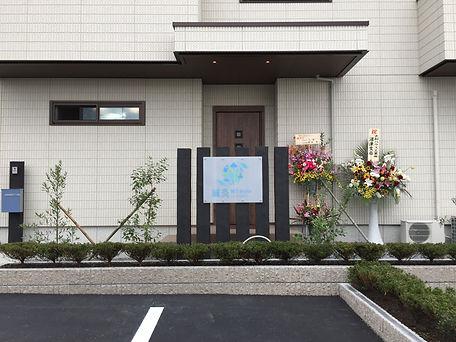 新店舗外観.JPG