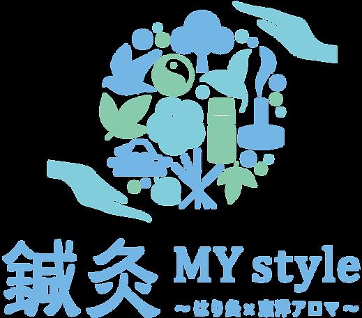 富士宮 鍼灸 美容鍼灸 アロマ