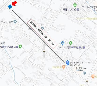 移転 地図 新店舗