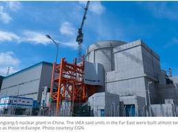 IAEA Conference / Nuclear Industry 'Looking For Ways To Cut Construction Times And Costs'