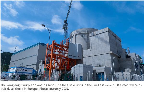 2019-Oct14-NUCNET-IAEAconf.png