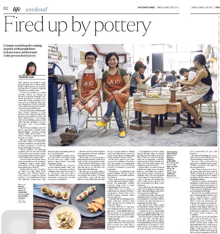 Straits Times LIFE!