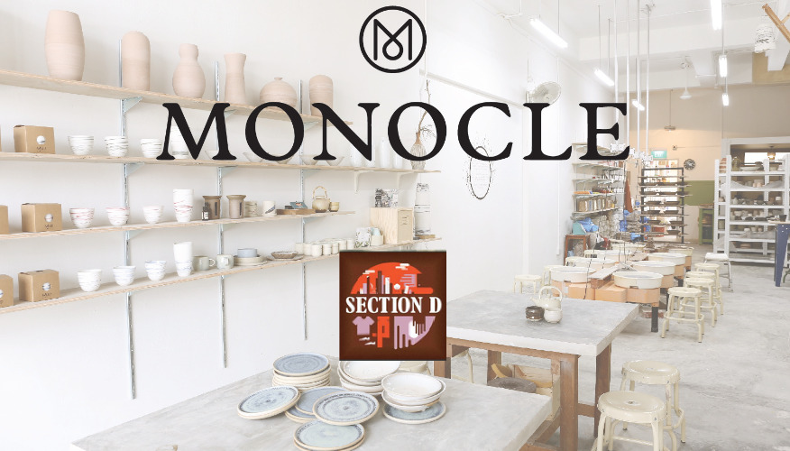 Monocle interview